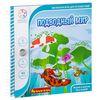"""""""Подводный мир"""" - магнитная компактная игра для путешествий BONDIBON SMARTGAMES"""