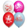 """Набор воздушных шаров с рисунком BELBAL """"Disney - Свадьба классическая"""", 50 шт."""