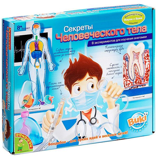 """""""Секреты человеческого тела"""" - французские научно-познавательные опыты Науки с Буки BONDIBON (8 экспериментов)"""