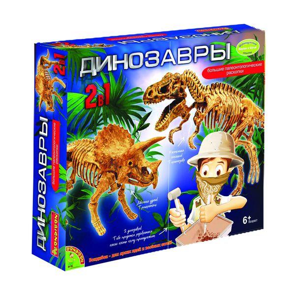 """""""Динозавры 2 в 1"""" - французские научно-познавательные опыты Науки с Буки BONDIBON"""