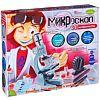 """""""Микроскоп"""" - французские научно-познавательные опыты Науки с Буки BONDIBON (30 экспериментов)"""