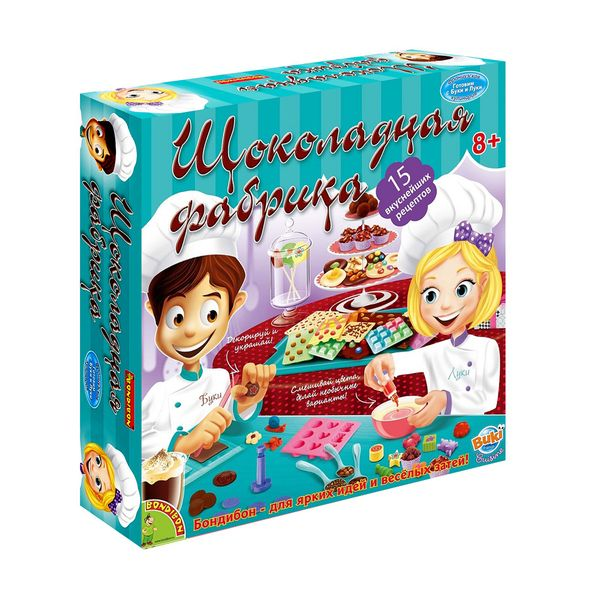 """""""Шоколадная фабрика (15 экспериментов)"""" - французские кулинарные опыты Науки с Буки BONDIBON"""