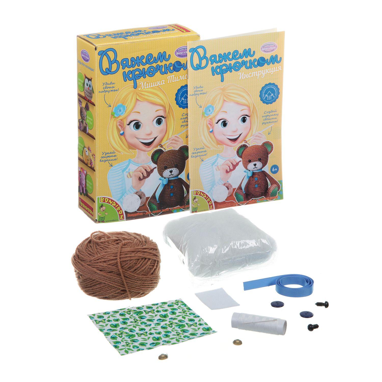 """Вязание крючком. Мишка Тимоша"" -  набор для творчества BONDIBON"