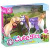 """""""Куколка-жокей с лошадью"""" - набор игровой Cute Girl"""