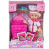 Набор игровой Cute Girl с куколкой, поварёнок