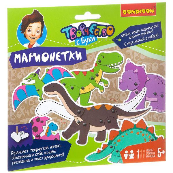 """Марионетки. Динозавры"" - набор для творчества Bondibon"