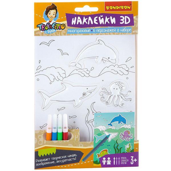 """""""Наклейки 3D. Морские обитатели"""" - набор для творчества Bondibon"""