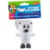 """""""Белый Мишка"""" - игрушка заводная для купания BONDIBON"""