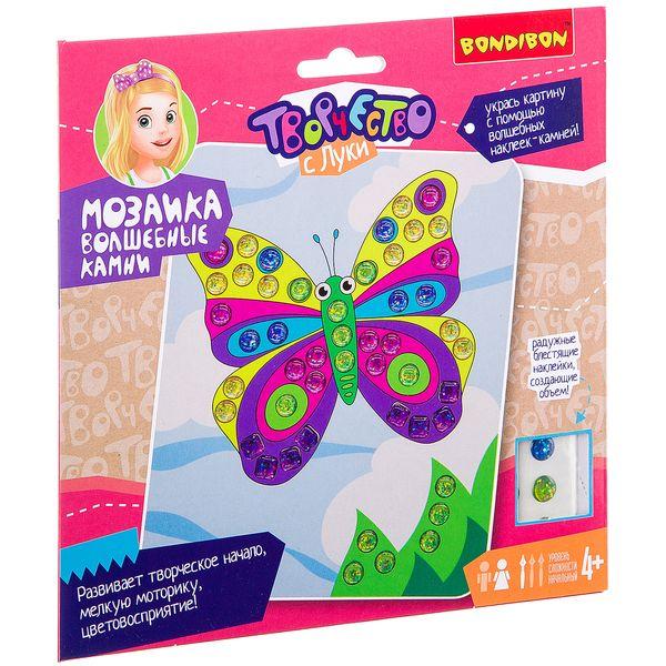 """Мозаика Волшебные камни. Бабочка-красавица"" - набор для творчества Bondibon."