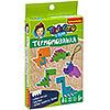 """""""Термомозаика 2D. Динозавры"""" - набор для творчества  BONDIBON"""